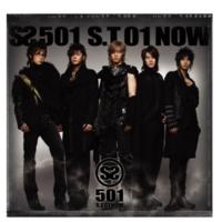 SS501 Hana