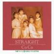 CoCo STRAIGHT+シングルコレクション