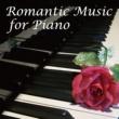 VARIOUS ロマン派ピアノ名曲 70