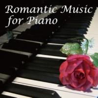 松本 和将(ピアノ) 静かな森で 作品9-1(R.シュトラウス)
