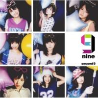 9nine 恋花