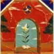 VARIOUS 讃美歌第二編 第4集 クリスマス名曲選(1)