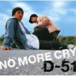 D-51 NO MORE CRY
