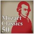 V.A. 極上モーツァルト特盛 ~定番クラシック名曲ベスト50
