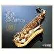 VARIOUS 全日本吹奏楽2002金賞団体の競演 中学の部II