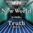 w-inds. New World/Truth~最後の真実~