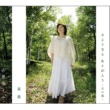 夏川 りみ さようなら ありがとう ~天の風(アマノカゼ)~/未来