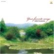 倉本 裕基 愛の記憶(ピアノ・ソロ・ヴァージョン) ~「朱蒙」