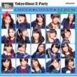 Tokyo Cheer2 Party チアチアルバムスペシャル