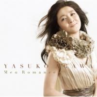 YASUKO AGAWA SO NICE