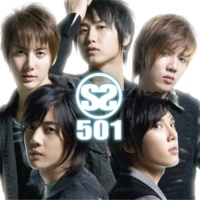 SS501 4Chance(Watch Game)