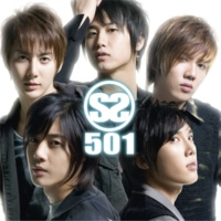 SS501 Always and Forever