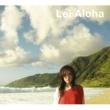 melody. Lei Aloha