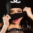 MARIN 終わらないループ -Ice Cream Love- feat. MARIA