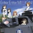 あんこうチーム Enter Enter MISSION!