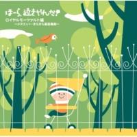 神山 純一 / J  PROJECT ピアノ協奏曲 第20番 ニ短調 K.466