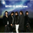 SS501 All My Love(通常盤)