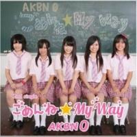 AKBN 0 ごめんね☆My Way