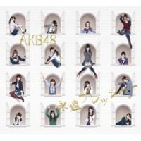 HKT48 初恋バタフライ