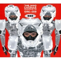 THE MAD CAPSULE MARKETS MOB TRACK