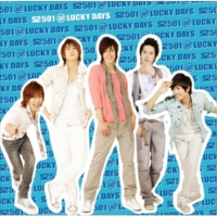 SS501 Summer Blue(Instrumental)