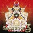 サンサナー サンサナー3(ミーチ)