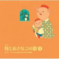 馬場 祐美/出原 千花子/藤田 薫/ヤングフレッシュ とんでったバナナ