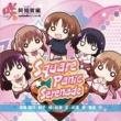 Various Artists Square Panic Serenade