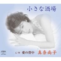カンザスシティバンド 愛の背中(オリジナルカラオケ)