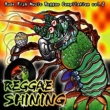 VARIOUS REGGAE SHINING~Rude Fish Music Reggae Compilation Vol.2
