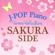Mino Kabasawa J-POP Piano Cover Collection - SAKURA SIDE