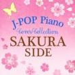 加羽沢美濃 J-POP Piano Cover Collection - SAKURA SIDE