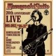"""斉藤 和義 斉藤和義 20th Anniversary Live 1993-2013 """"20<21""""~これからもヨロチクビ~ 神戸ワールド記念ホール 2013.8.25"""