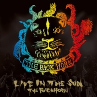 THE BACK HORN 未来<Live at なんばHatch in 2006>