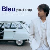 大萩 康司(ギター) コンポステラ組曲 VI. ムニェイラ(モンポウ)