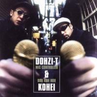 DOHZI-T & KOHEI MIC CONTROLLER