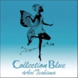 手嶌 葵 Collection Blue