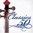 プラハ室内管弦楽団 ユモレスク