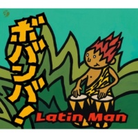 Haila Monpie Candelina Ale~La Dama Del Son<Dance Contest Mix 1 by LARGO>