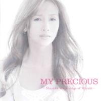 工藤静香 MY PRECIOUS -Shizuka sings songs of Miyuki-