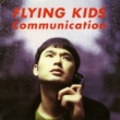 FLYING KIDS 風の吹き抜ける場所へ(Growin' Up, Blowin' In The Wind)
