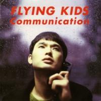 FLYING KIDS ジェットコースター