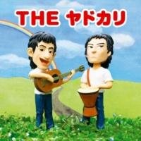 ヤドカリ 30年後の君へ(Album mix)