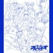 VARIOUS 蒼き鋼のアルペジオ -アルス・ノヴァ-「Blue Field」キャラクターSongs