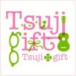 つじあやの つじギフト~10th Anniversary BEST~(Special Edition)