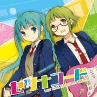 Last Note. ファンタジースター feat.GUMI