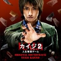 菅野祐悟 OPENING TITLE 2