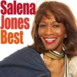 サリナ・ジョーンズ アントニオの歌