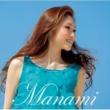 Manami ファンファーレ