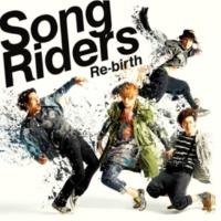 Song Riders Adult☆Man
